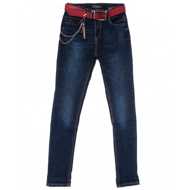 5102 Dknsel джинсы женские полубатальные зауженные синие осенние стрейчевые (28-33, 6 ед) Dknsel: артикул 1101893