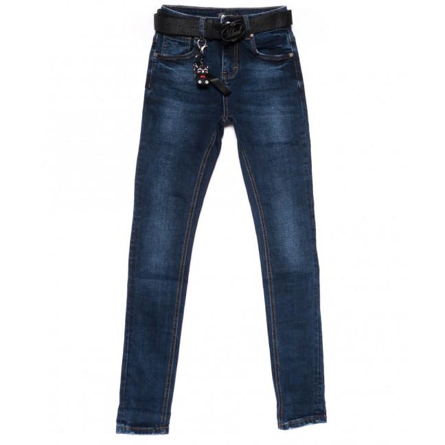 0217 Dknsel джинсы женские зауженные синие осенние стрейчевые (25-30, 6 ед) Dknsel: артикул 1101898