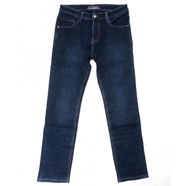 8207 Vouma-Up джинсы мужские молодежные синие на флисе зимние стрейчевые (28-36, 8 ед.) Vouma-Up: артикул 1102091