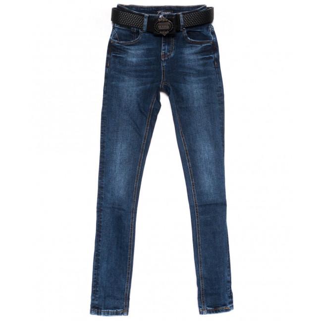 0232 Dknsel джинсы женские зауженные синие осенние стрейчевые (25-30, 6 ед) Dknsel: артикул 1101897