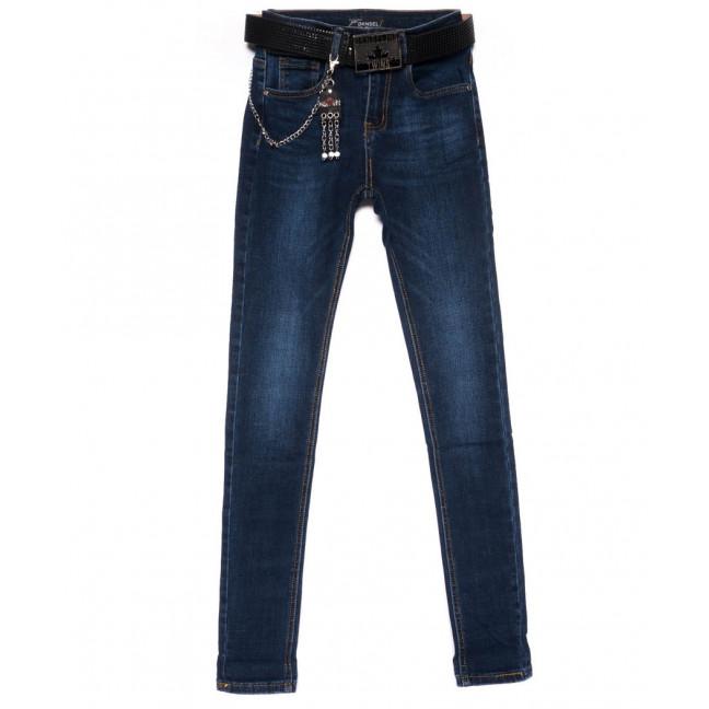 2106 Dknsel джинсы женские зауженные синие осенние стрейчевые (25-30, 6 ед) Dknsel: артикул 1101899