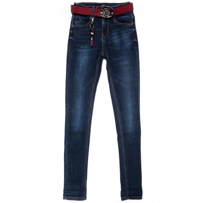 2101 Dknsel джинсы женские зауженные синие осенние стрейчевые (25-30, 6 ед) Dknsel: артикул 1101895