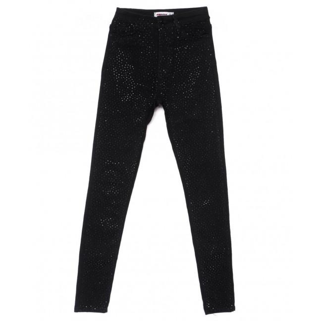 3184 Xray американка модная черная весенняя стрейчевая (26-32, 7 ед.) XRAY: артикул 1102828