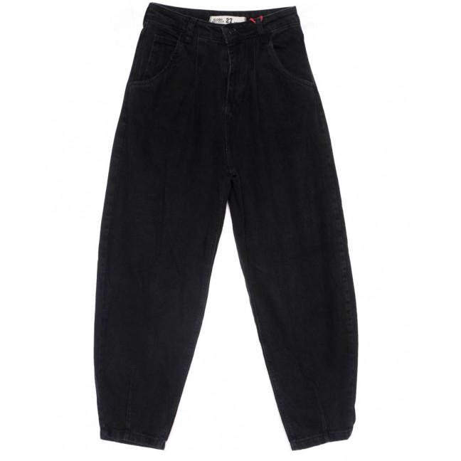 0776 Elcido джинсы-баллон серые весенние коттоновые (27-32, 6 ед.) Elcido: артикул 1103231
