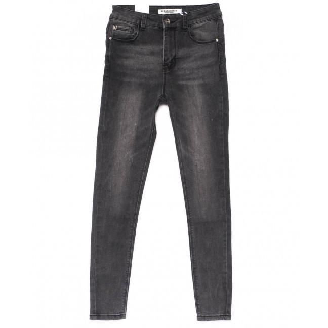 2169 M.Sara джинсы женские серые весенние стрейчевые (26-31, 6 ед.) M.Sara: артикул 1102748