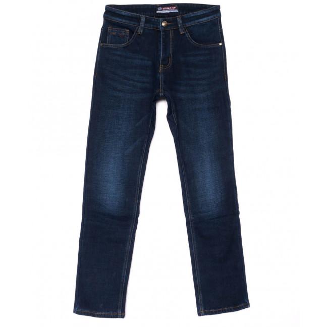 8219 Vouma-Up джинсы мужские синие молодежные на флисе зимние стрейчевые (28-36, 8 ед.) Vouma-Up: артикул 1102614