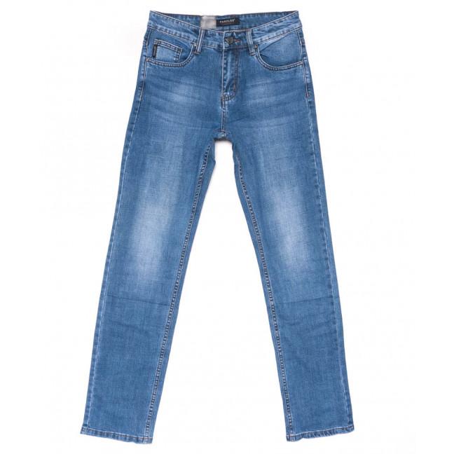 6923 Pagalee Джинсы мужские синие весенние стрейчевые (30-40, 8 ед.) Pagalee: артикул 1102663
