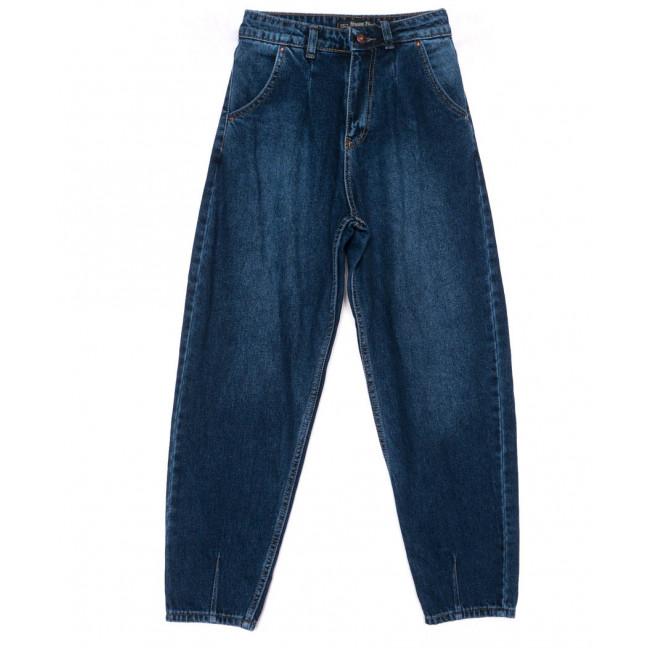 0973 Happy Pink джинсы-баллон синие весенние коттоновые (34-44,евро, 8 ед.) Happy Pink: артикул 1103160