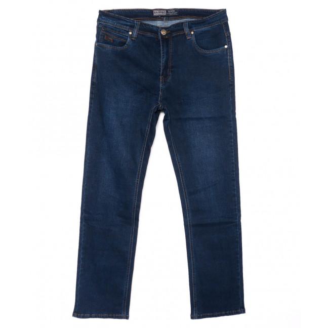 6626 Bagrbo джинсы мужские синие молодежные весенние стрейчевые (28-36, 8 ед.) Bagrbo: артикул 1102701