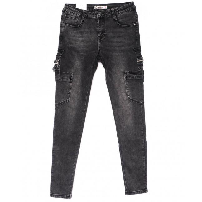 9186 M.Sara джинсы карго женские серые весенние стрейчевые (26-31, 6 ед.) M.Sara: артикул 1102732