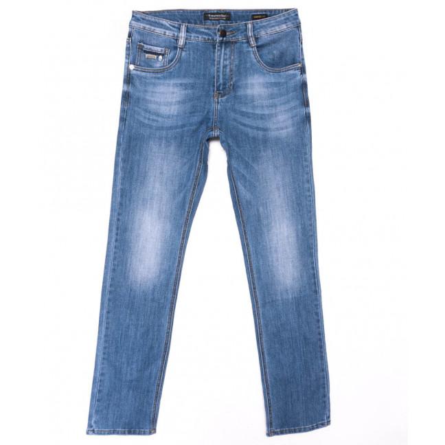 9061 Dimarkis day джинсы мужские синие весенние стрейчевые(29-38, 8 ед.) Dimarkis Day: артикул 1102844