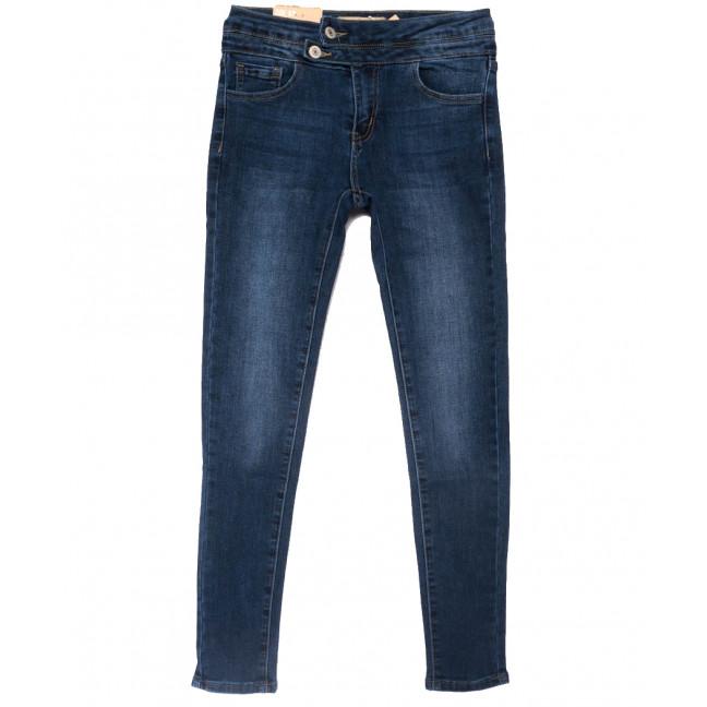 9105 M.Sara джинсы женские зауженные синие весенние стрейчевые (26-32, 6 ед.) M.Sara: артикул 1102906
