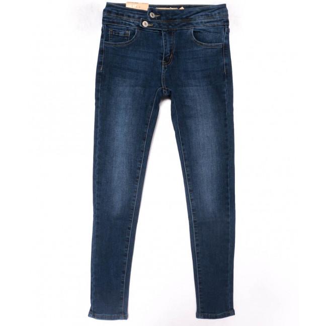 9105 M.Sara джинсы женские зауженные синие весенние стрейчевые (26-31, 6 ед.) M.Sara: артикул 1102905