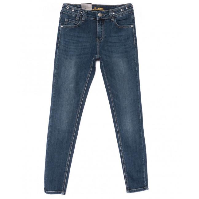 9137 M.Sara джинсы женские серые весенние стрейчевые (26-31, 6 ед.) M.Sara: артикул 1102728