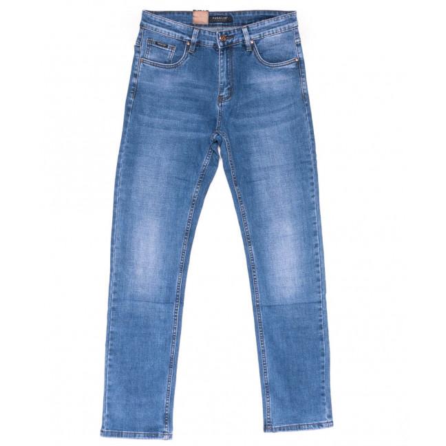 6946 Pagalee Джинсы мужские синие полубатальные весенние стрейчевые (32-36, 8 ед.) Pagalee: артикул 1102645