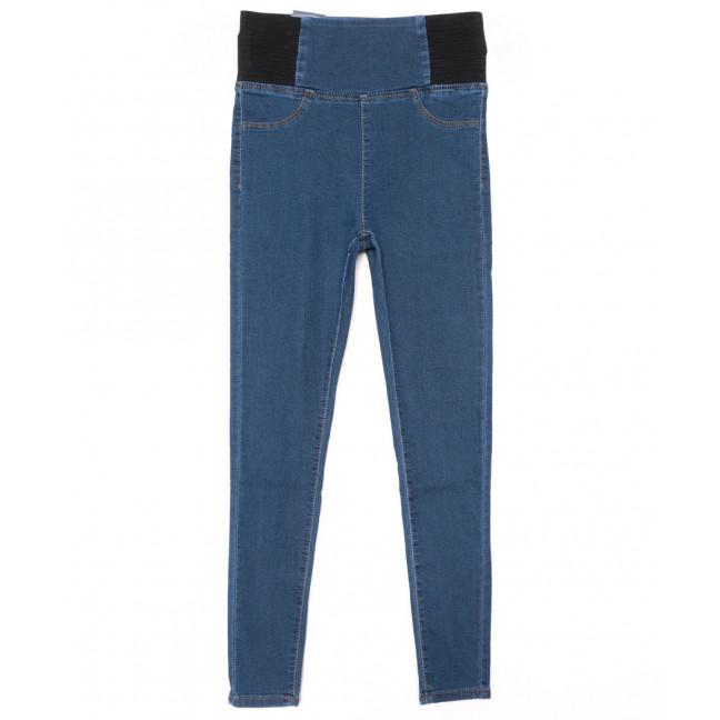 3780-6 M.Sara джинсы для беременных синие весенние стрейчевые (26-31, 6 ед.) M.Sara: артикул 1102764