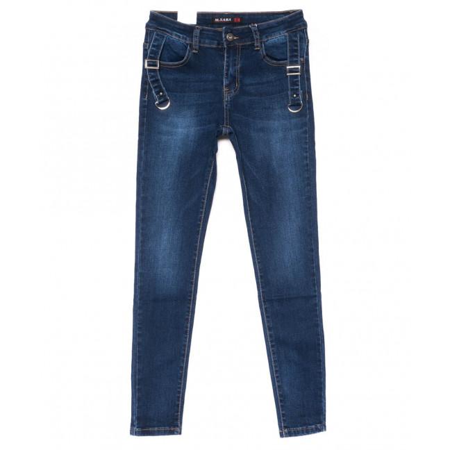 9225 M.Sara джинсы женские синие весенние стрейчевые (26-31, 6 ед.) M.Sara: артикул 1102744
