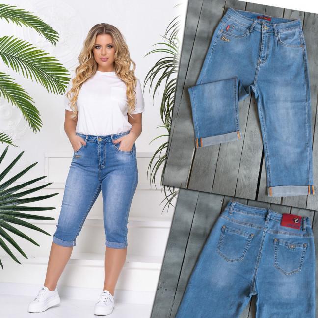 8505 Vanver шорты джинсовые женские батальные синие стрейчевые (31-38, 6 ед.) Vanver: артикул 1110212