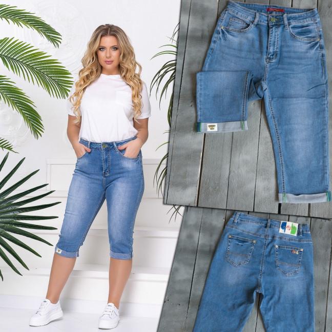 8399 Vanver шорты джинсовые женские батальные синие стрейчевые (30-36, 6 ед.) Vanver: артикул 1110213