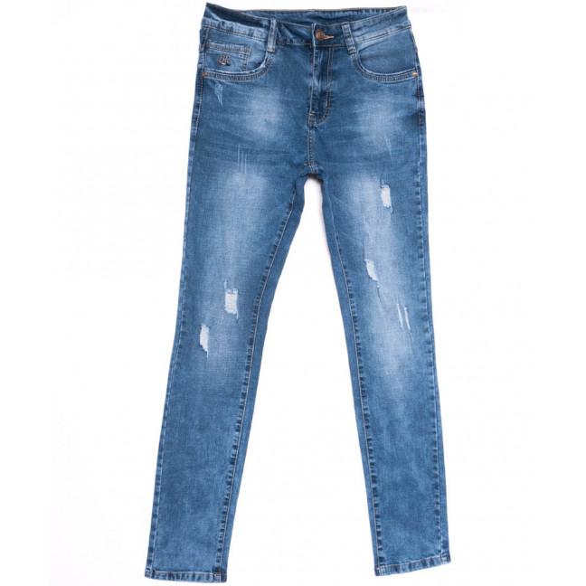 2046 New jeans джинсы мужские с царапками синие весенние стрейчевые (29-38, 8 ед.) New Jeans: артикул 1103713