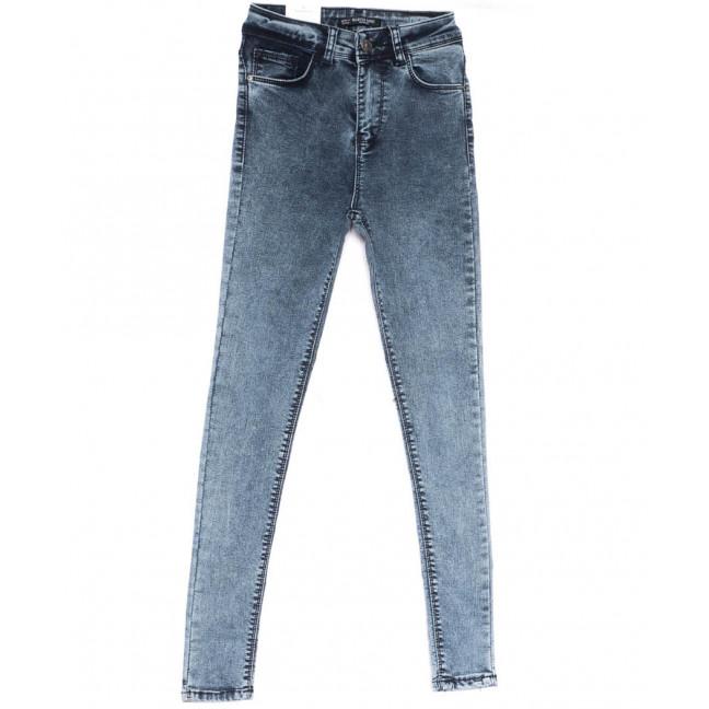 5135 Laci Martin Love джинсы женские зауженные серые весенние стрейчевые (26-31, 7 ед.) Martin love: артикул 1103760