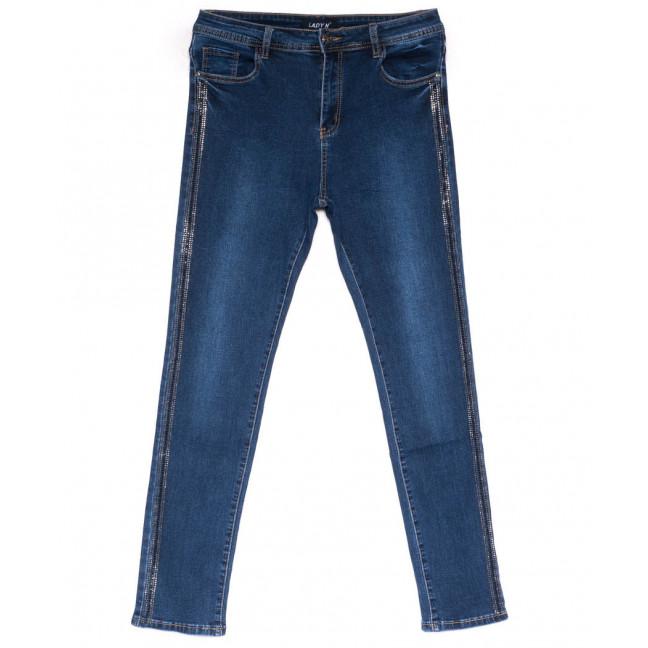 1519 Lady N джинсы женские батальные стильные весенние стрейчевые (32-42, 6 ед.) Lady N: артикул 1103593