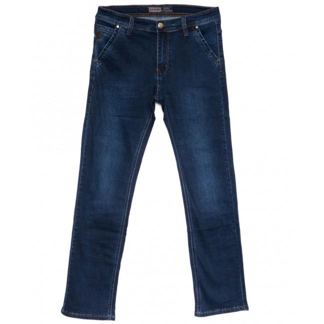 6625 Bagrbo джинсы мужские молодежные синие весенние стрейчевые (28-36, 8 ед.) Bagrbo: артикул 1103670