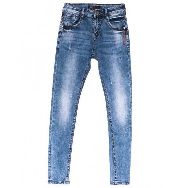 9106 Mrs.King джинсы женские зауженные синие весенние стрейчевые (25-30, 6 ед.) Mrs.King: артикул 1103560