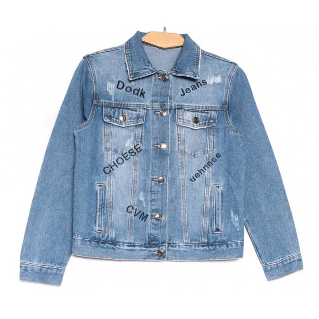 0808 New jeans куртка джинсовая женская синяя весенняя коттоновая (XS-XXL, 6 ед.) New Jeans: артикул 1103409
