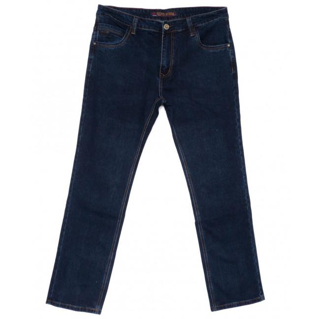 8768 Good Avina джинсы мужские синие весенние стрейчевые (29-38, 8 ед.) Good Avina: артикул 1103467