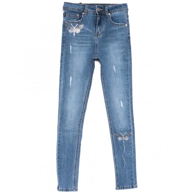 3643 New jeans джинсы женские зауженные синие весенние стрейчевые (25-30, 6 ед.) New Jeans: артикул 1103361
