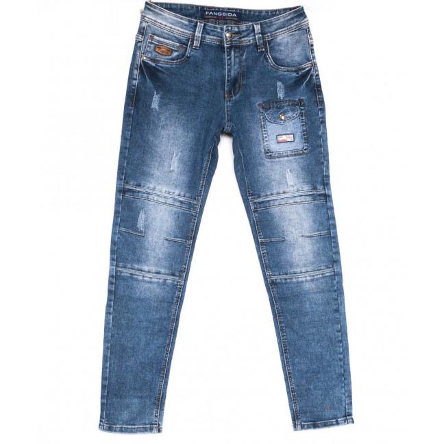 8334 Fangsida джинсы мужские молодежные синие весенние стрейчевые (28-34, 8 ед.) Fangsida: артикул 1103707