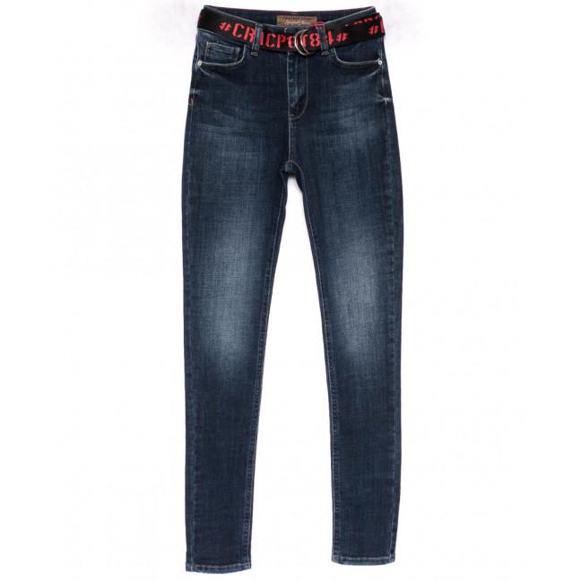 3845-Y Cracpot джинсы женские зауженные синие весенние стрейчевые (26-30, 5 ед) Cracpot: артикул 1103491