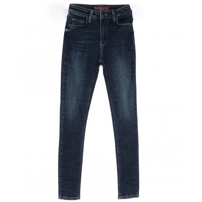3859-Y Cracpot джинсы женские зауженные синие весенние стрейчевые (26-30, 5 ед) Cracpot: артикул 1103485
