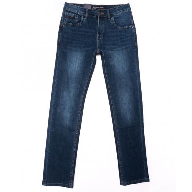 1063 LS джинсы мужские с царапками синие весенние стрейчевые (29-38, 8 ед.) LS: артикул 1103294