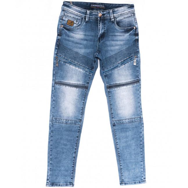 8333 Fangsida джинсы мужские молодежные синие весенние стрейчевые (28-34, 8 ед.) Fangsida: артикул 1103699