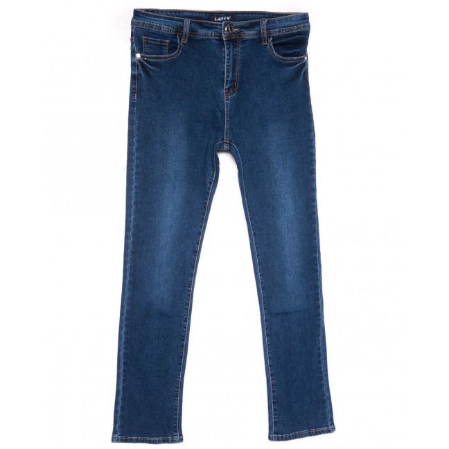1521 Lady N джинсы женские батальные стильные весенние стрейчевые (32-42, 6 ед.) Lady N: артикул 1103595
