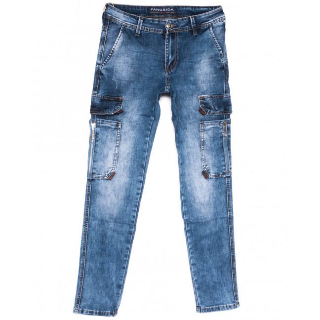 8316 Fangsida брюки мужские молодежные карго синие весенние стрейчевые (27-34, 8 ед.) Fangsida: артикул 1103704