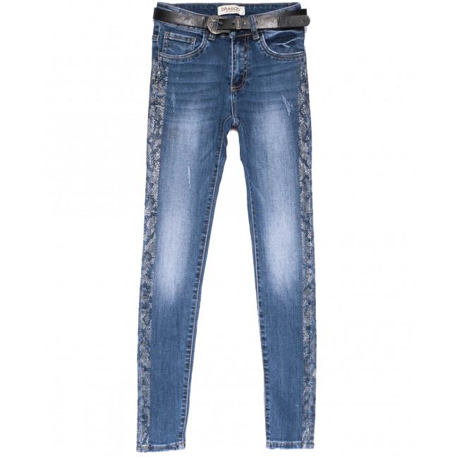 5052 Dragon джинсы женские зауженные синие весенние стрейчевые (25-30, 6 ед.) Dragon: артикул 1103535
