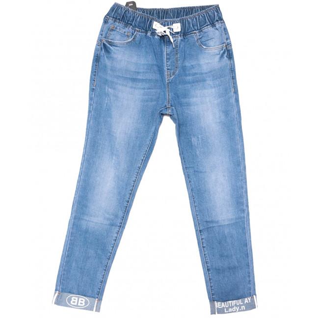 1523 Lady N джинсы женские полубатальные синие весенние стрейчевые (28-33, 6 ед.) Lady N: артикул 1104262