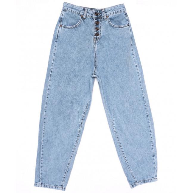 9748 Poshum джинсы-баллон синие весенние коттоновые (25-30, 6 ед.) Poshum: артикул 1104011
