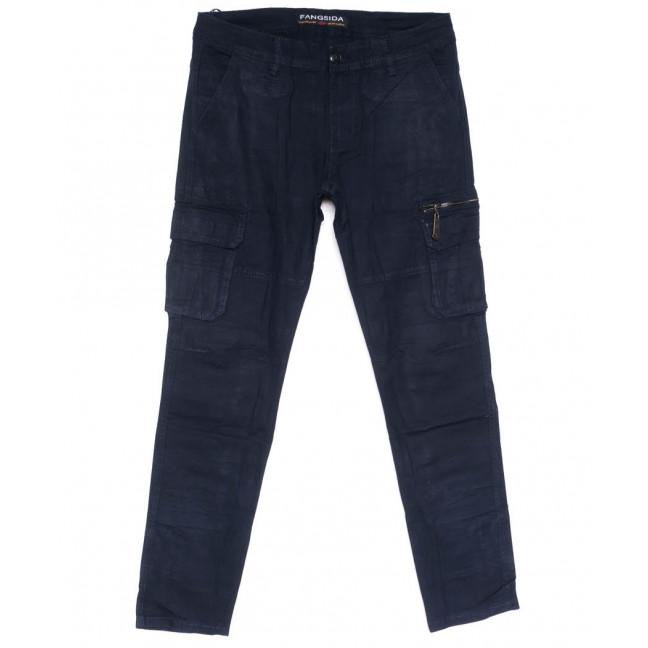 2127 Fangsida брюки мужские карго синие весенние стрейчевые (29-36, 8 ед.) Fangsida: артикул 1103693