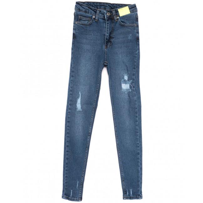 2088 X джинсы женские зауженные синие весенние стрейчевые (34-42,евро, 8 ед.) X: артикул 1103974