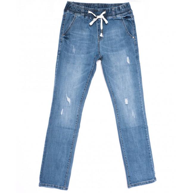 2041 New jeans джинсы мужские с рванкой синие весенние стрейчевые (29-38, 8 ед.) New Jeans: артикул 1103716