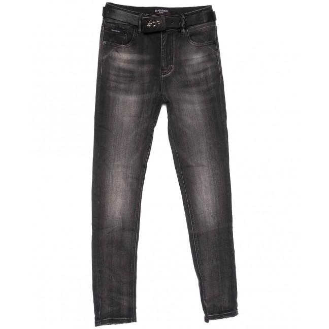 6113 Dmarks джинсы женские зауженные серые весенние стрейчевые (25-30, 6 ед.) Dmarks: артикул 1104785