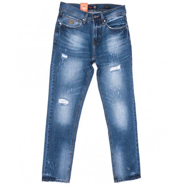 9903 R Relucky джинсы мужские с рванкой синие весенние стрейчевые (29-38, 8 ед.) Relucky: артикул 1104335