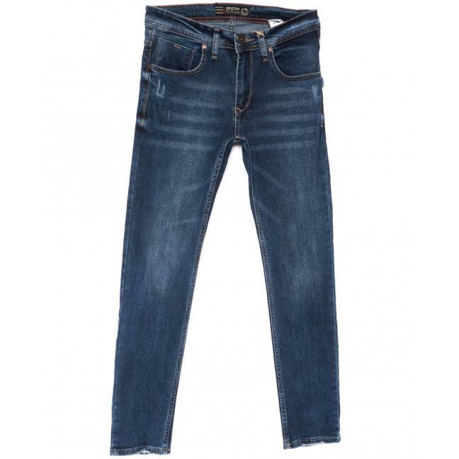 6156 Destry джинсы мужские с царапкой синие весенние стрейчевые (29-36, 8 ед.) Destry: артикул 1104999