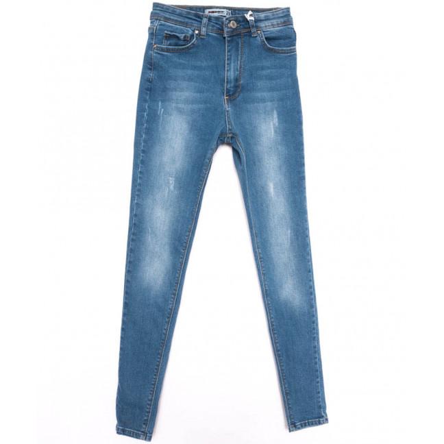 3263 Xray американка с царапкой синяя весенняя стрейчевая (26-32, 7 ед.) XRAY: артикул 1105063
