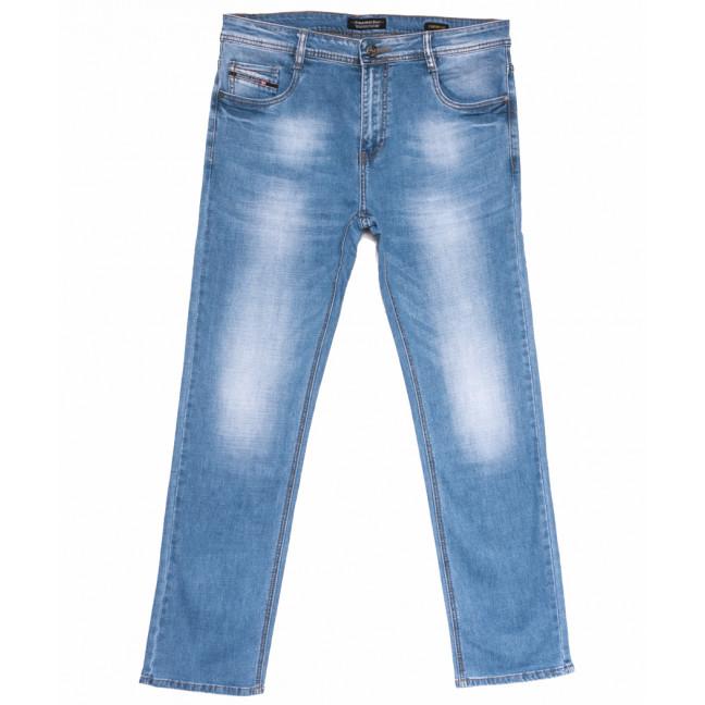 9056 Dimarkis Day джинсы мужские синие весенние стрейчевые (31-38 , 8 ед.) Dimarkis Day: артикул 1105257
