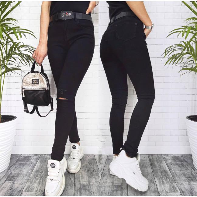 0979 Lady N джинсы женские с разрезами и вышивкой осенние стрейчевые (25-28, 6 ед.) Lady N: артикул 1096198